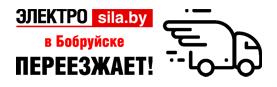 Уважаемые жители Бобруйска!